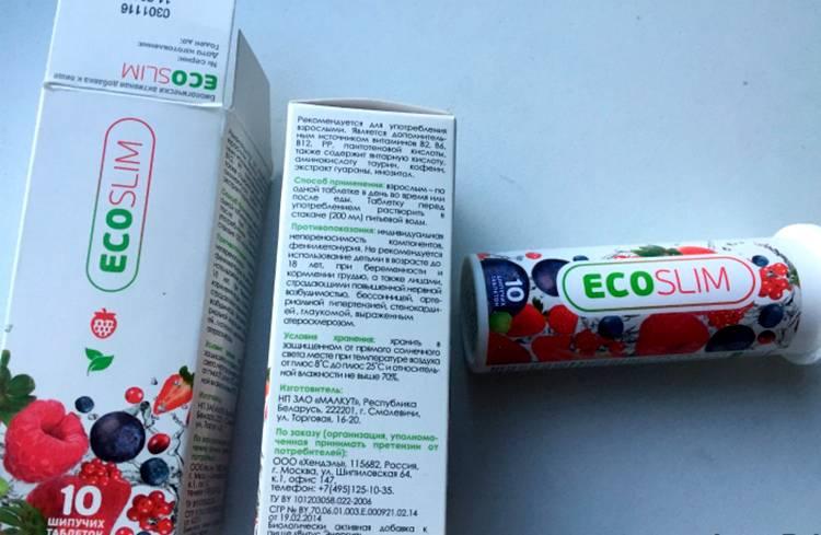 Эко Слим (Eco Slim) для похудения. Инструкция по применению