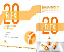 20Flex для суставов