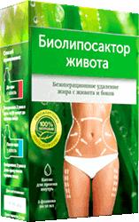 Биолипосактор для похудения